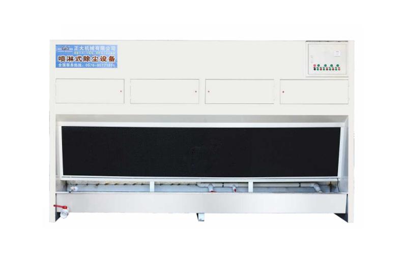 معدات إزالة الغبار ZD-TMC