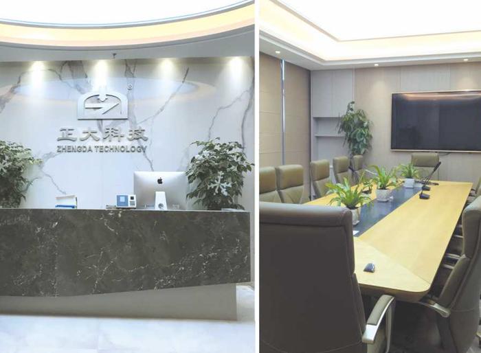 وزارة التجارة الخارجية