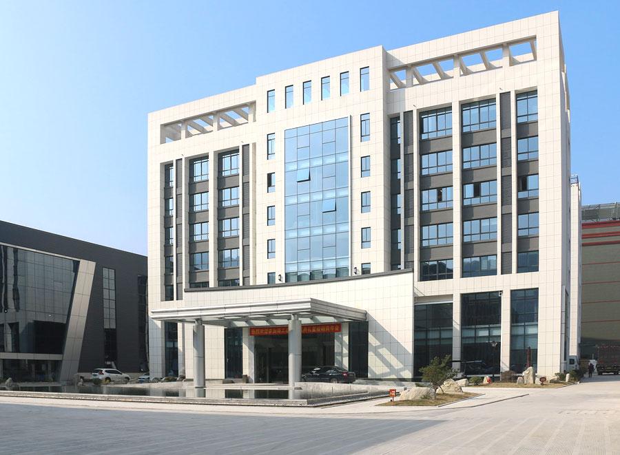 مبنى إداري